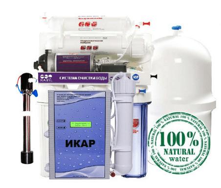 ustanovka IKAR s PH reaktorom