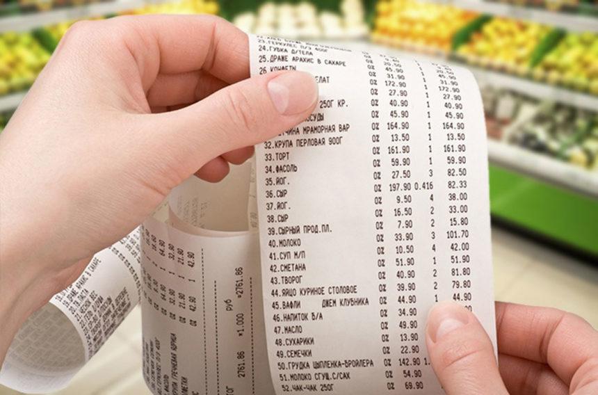 Осторожно, мошенники! Берегите чеки! Почему не надо выбрасывать чек после покупки