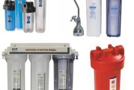 фильтры воды тонкой очистки