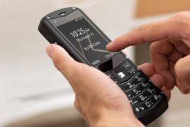 экран кнопочного телефона
