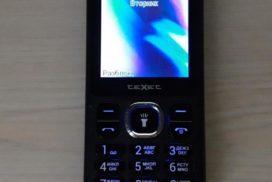качественный кнопочный мобильный телефон