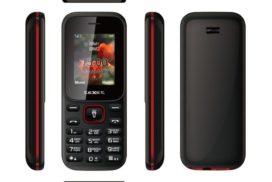 какой самый дешевый телефон