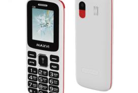 какой телефон самый лучший и недорогой
