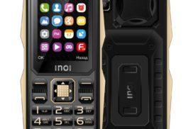 купить кнопочный телефон большие