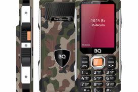 лучший кнопочный телефон 2020
