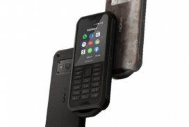 маленький кнопочный телефон