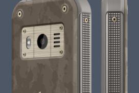мощный кнопочный телефон