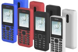 недорогие кнопочные мобильные телефоны