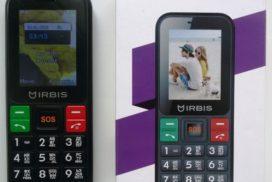 недорогие кнопочные телефоны