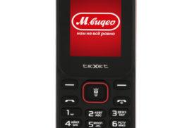 самый недорогой телефон