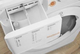 стиральная машина с сушкой и паром