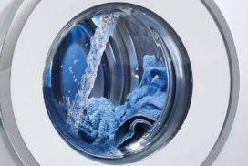 стиральная машинка с функцией сушки