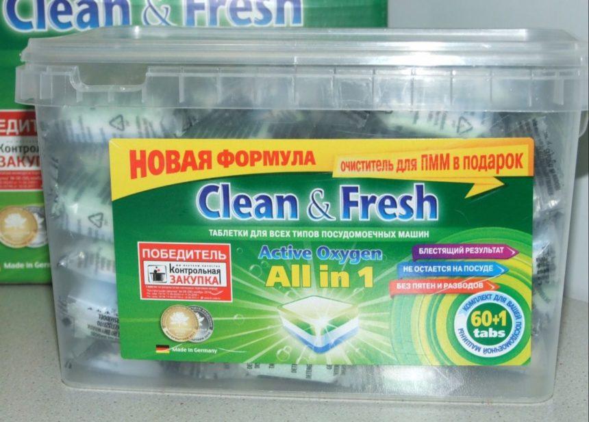 Таблетки Clean&Fresh для посудомоечной машины. Обзор, анализ состава, отзывы