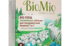 biomio для посудомойки