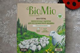 biomio купить