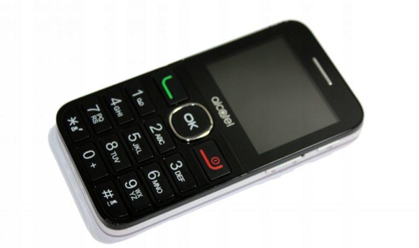 большой кнопочный телефон для пожилых
