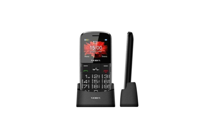 большой кнопочный телефон