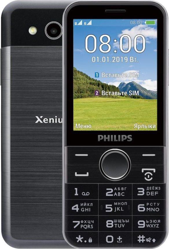 большой сотовый телефон для пожилых