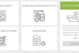 cloudlite ru отзывы