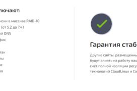 fornex hosting