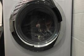фронтальная стиральная машина