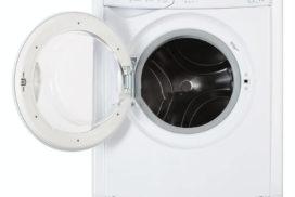 фронтальная стиральная машина цена