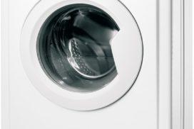 фронтальная стиральная машина indesitфронтальная стиральная машина indesit