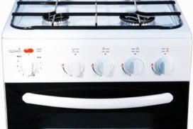 газовые плиты 50 см комбинированные