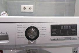 глубина стиральных машин с фронтальной