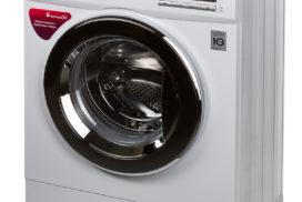глубина стиральных машин с фронтальной загрузкой