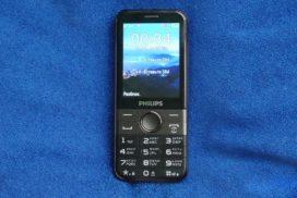 громкий телефон для пожилых