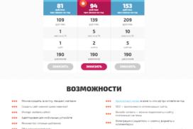 handyhost ru