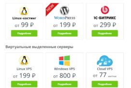 http infobox ru
