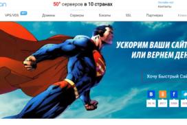 https hostiman ru