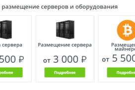 https infobox ru