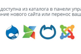 infobox промокод