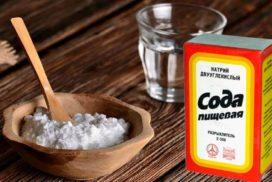 как сделать таблетки для посудомойки