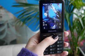 какие телефоны для пожилых