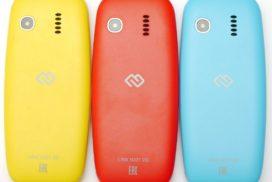 кнопочный мобильный телефон для пожилых людей
