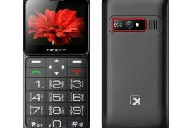 кнопочный телефон для пожилых