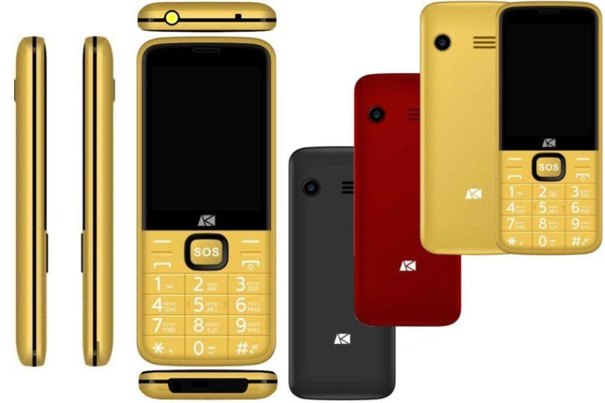 кнопочный телефон с большим экраном