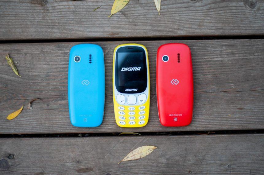кнопочный телефон с большими кнопками для пожилых