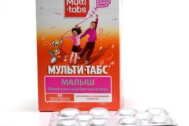 комплекс витамина в в таблетках названия