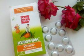 комплекс витаминов и минерал