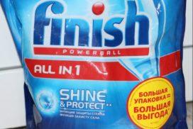 купить таблетки для посудомоечной машины finish