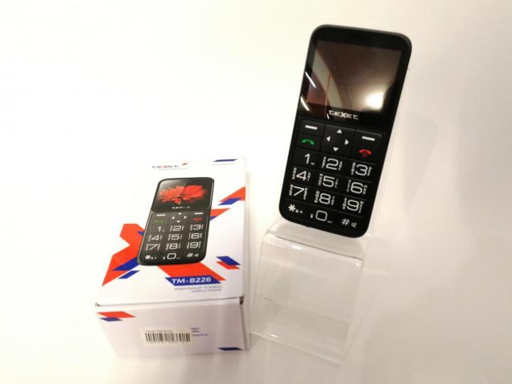 купить телефон для пожилых