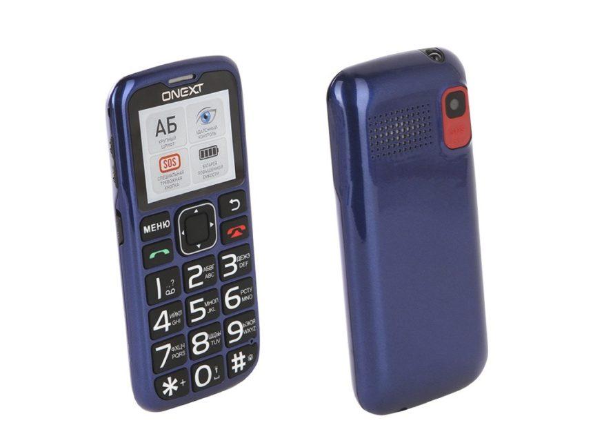 лучшие кнопочные мобильные телефоны для пожилых