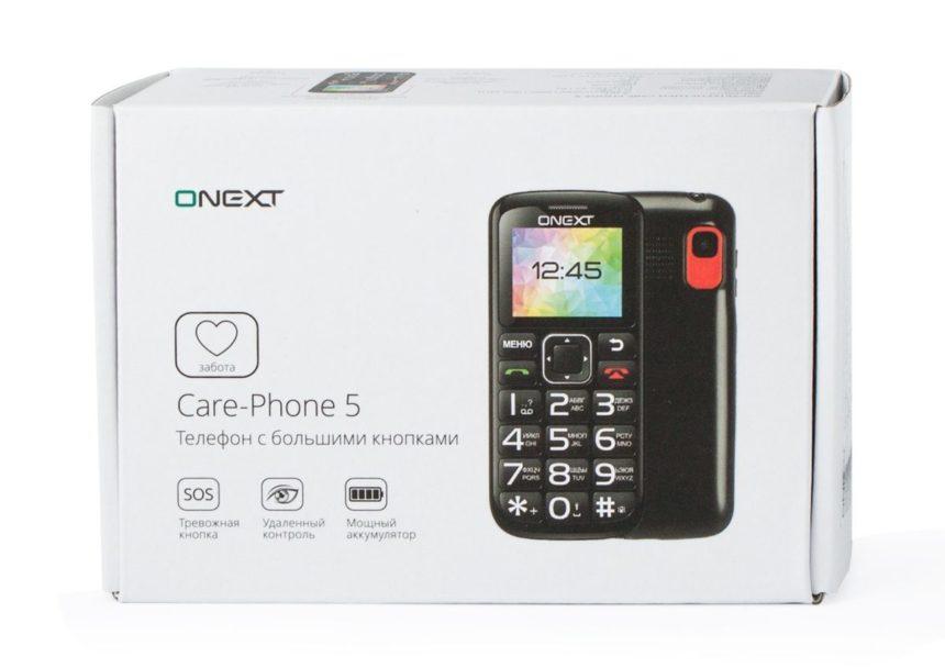 лучший мобильный телефон для пожилых
