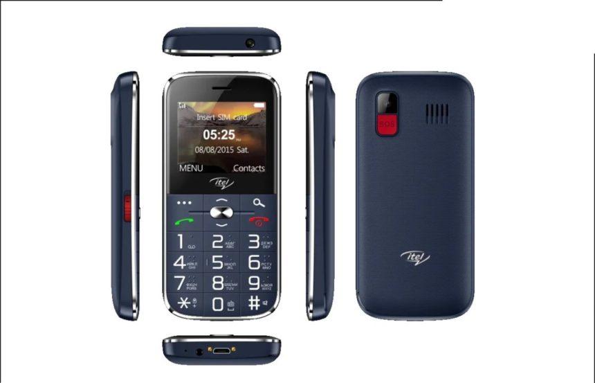 мобильный телефон для пожилых большой