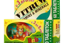 мульти в комплекс витамин